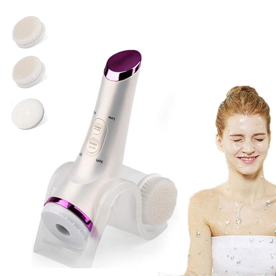 意気込み驚かすシーフード5つ1つの防水表面ブラシの剥離ブラシセット、にきびの除去オイル制御の電気美顔術の清潔になるブラシの心配の穏やかな剥離及び深い摩擦を白くする顔の表面洗剤