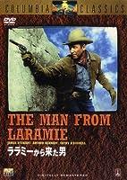 ララミーから来た男 [DVD]