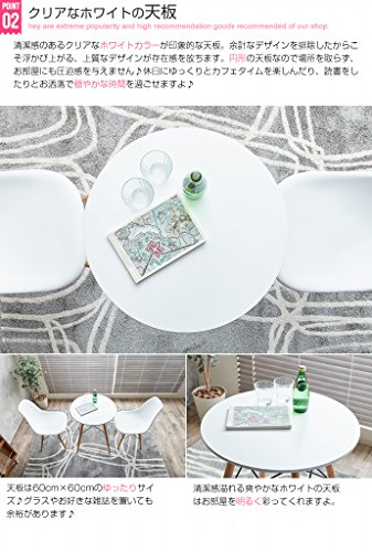 EAMES(イームズ)カフェテーブル116001_WH