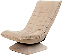 Floor chair, Home Foldable meditation chair Adjustable Padded Gaming Chair 360° rotation Lazy Lounge Sofa Chair with Removable Cover for Living Room, 4 colour (Color : Beige)