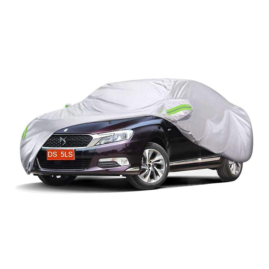 小数実行可能滅多DS 5LS車のカバー車の服厚いオックスフォード布日焼け防止レインカバー車の布カーカバー車のカバー (サイズ さいず : 2016)