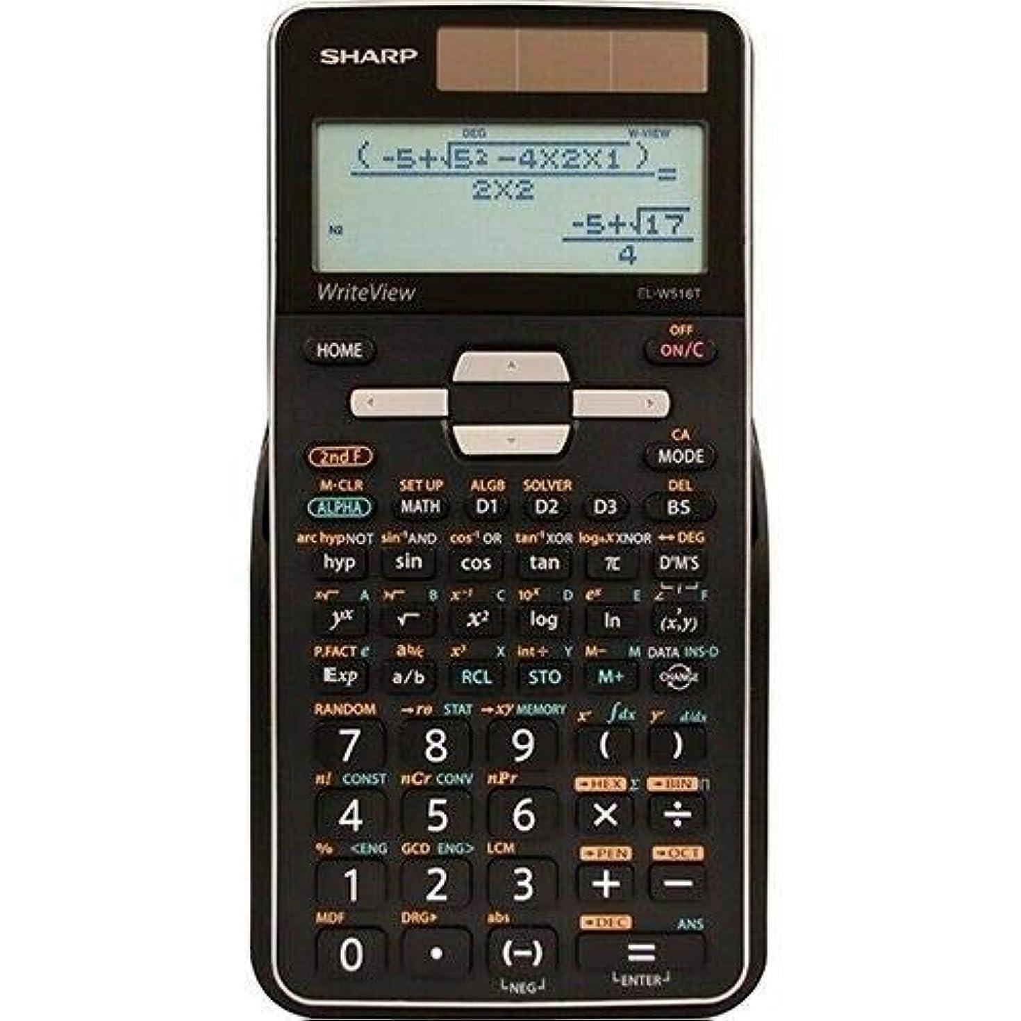 礼儀不良品不透明なシャープ EL-W516TB-SL 科学電卓 ELW516TB Silver [並行輸入品]