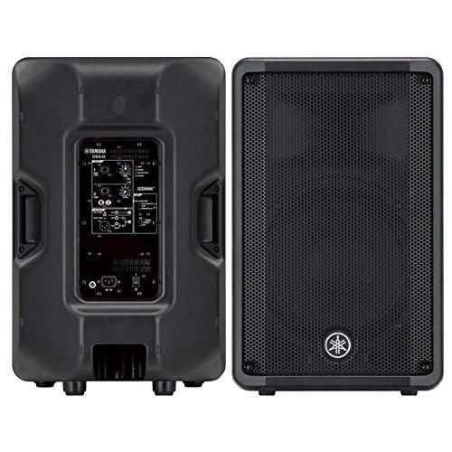 Yamaha DBR15 Aktive Lautsprecher
