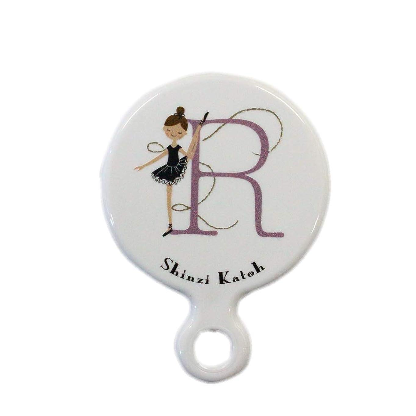 Shinzi Katoh プチミラー(ballet R)PMR1009