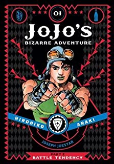JoJo's Bizarre Adventure: Part 2--Battle Tendency, Vol. 1 (1)