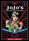 JoJo's Bizarre Adventure Part 2: Battle Tendency Volume 1