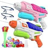 2 Pack 2 X 600CC Water Guns for Kids Adults, 36 Ft Shoot Range Squirt Guns Set & 37 PCS Quicker Fill Water Bomb Balloon, Summer Water Pistols Water Fight Set for Backyard Swimming Pool Beach Outdoor