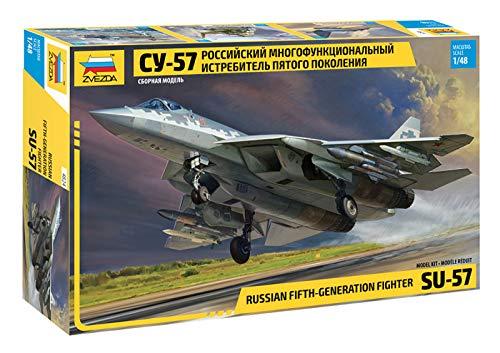 ズベズダ 1/48 ロシア空軍 Su-57 プラモデル ZV4824
