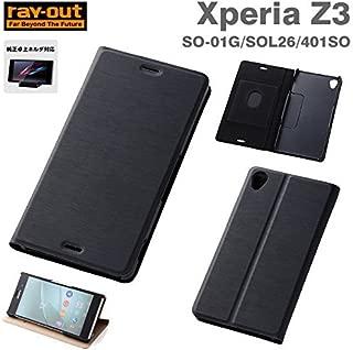 レイ・アウト Xperia Z3 ケース (SO-01G / SOL26 / 401SO) ICカード収納ポケット機能付き スリムレザージャケット(合皮タイプ) ブラック RT-SO01GSLC1/B