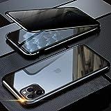 iPhone 11 ケース 覗見防止 両面ガラス 対応 360°全面保護 OURJOY iPhone11 アルミ バンパー ……