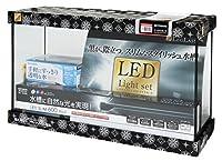 寿工芸 レグラスF600SHB SLEDライトセット