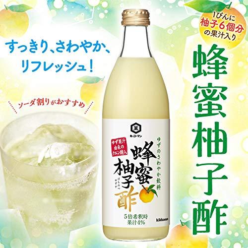 キッコーマン食品『蜂蜜柚子酢』