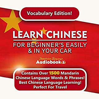 Learn Chinese for Beginner's Easily & in Your Car! Vocabulary Edition! audiobook cover art