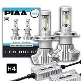【Amazon.co.jp 限定】PIAA ヘッドライト用 LEDバルブ 6000Kシリーズ 3000/4000lm H4 12V 20/20W車検対応 2個入 X7340