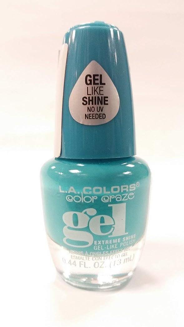 平行有限高いLA Colors L.A.色カラーブームエクストリームジェルポリッシュ(ジャミング(CNP746を))シャイン