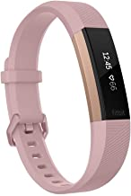 Fitbit Alta HR, Special Edition Pink Rose Gold, Small (International Version)