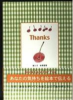 Thanks (Book Card)