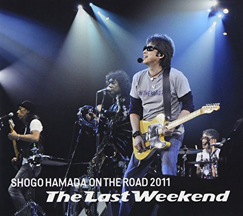 """ON THE ROAD 2011""""The Last Weekend"""""""