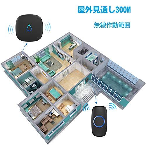 ワイヤレスチャイムSecrui玄関チャイム呼び鈴介護ワイヤレス防沫防塵配線不要音と光で呼び出し7色提示led32曲5段階音量調節300M無線範囲送信機1受信機1