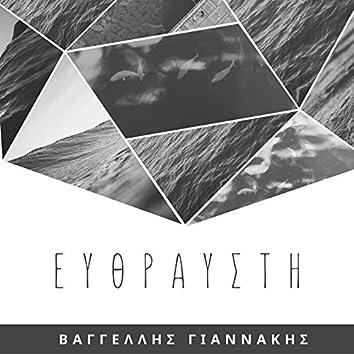 Efthrafsti