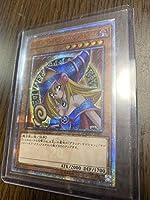 遊戯王カード ブラックマジシャンガール 20thシークレット