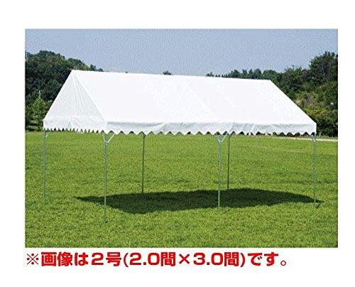 学校/イベント用テント 岸工業 テントブルドックエコノミー 2号(3.56×5.30m[2.0間×3.0間]) 白