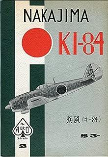 Nakajima Ki-84 - Aero Series 2