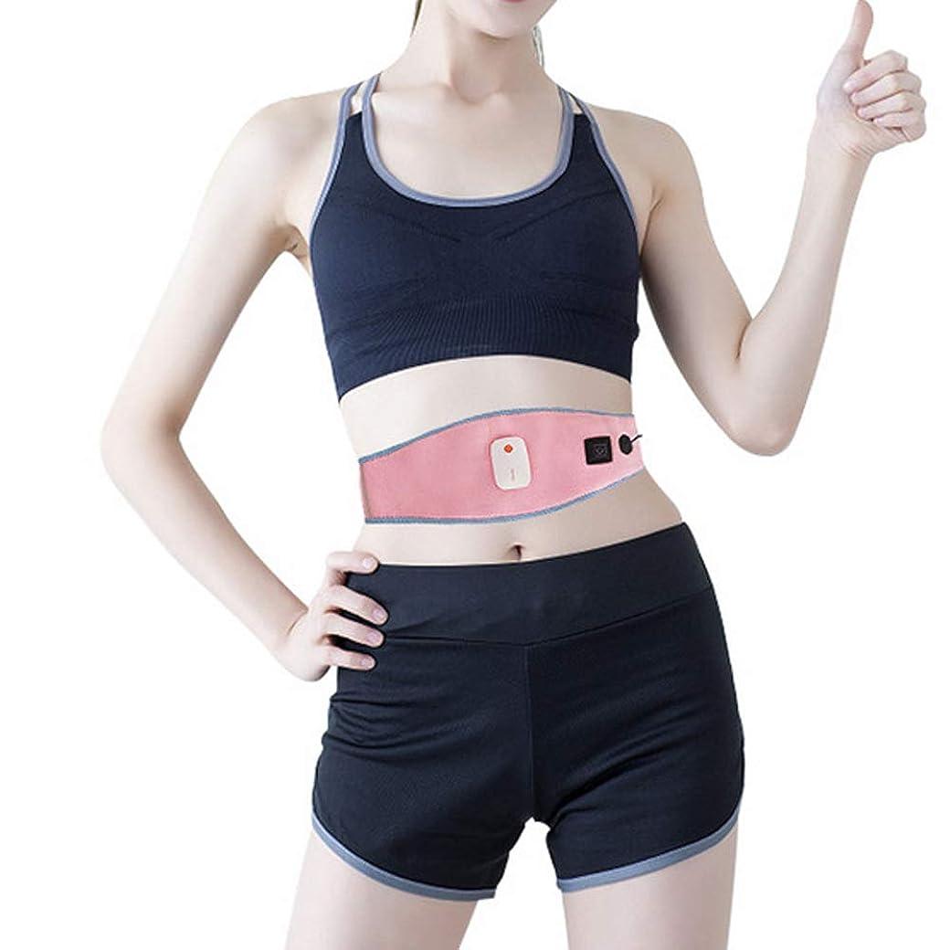 上げる教育するカセット電気減量ベルト-フィットネスマッサージ|腰の痛みを和らげる|暖かい腹部子宮|腹部脂肪燃焼減量振動ベルト,ピンク