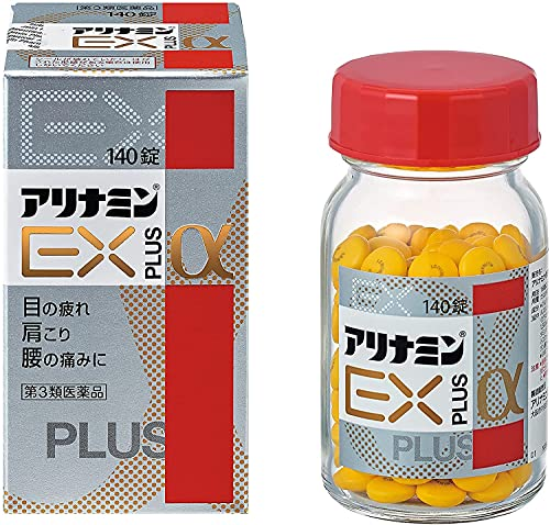 【第3類医薬品】アリナミンEXプラスα 140錠 ×7