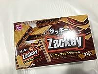 ザッキー ピーナッツチョコウエハース 7個入り✕12箱