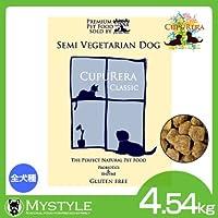 クプレラ セミベジタリアン 4.54kg 成犬 アダルト ~ 肥満犬 ダイエット CUPURERA
