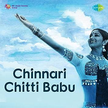 Chinnari Chitti Babu (Original Motion Picture Soundtrack)