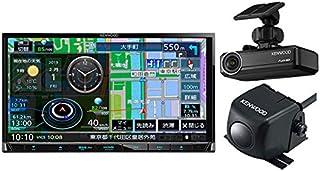 KENWOODケンウッドMDV-S706+DRV-N530+CMOS-C230ハイレゾ再生対応7V型彩速ナビ+ドライブレコーダー+バックカメラセット