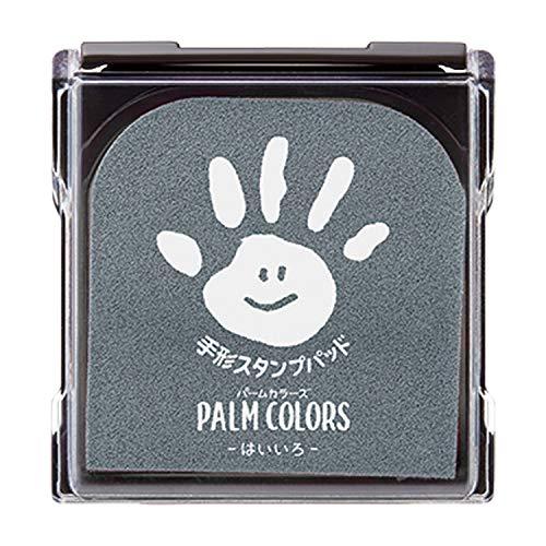 シャチハタ 手形スタンプパッド PalmColors はいいろ HPS-A/H-GR