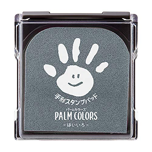 シャチハタ 手形スタンプパッド PalmColors はいいろ HPS-A/H-GR