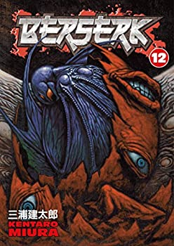 Best berserk volume 12 Reviews