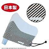 日本製 マウスシールド マウスガード ライトグレーバージョン 3個セット(交換用ウレタンカートリッジ3個付き)