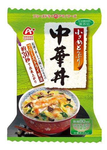 アマノフーズ『小さめどんぶり 中華丼の素』