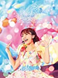Mimori Suzuko Live 2017「Tropical Paradise」 [DVD]