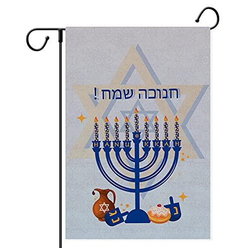 Happy Hanukkah Garden Flag Jewish Menorah Festive Judaica Decor Chanukah Star of David Double Sided Vertical Happy Jewish Candle Holiday Yard Flag House Decoration