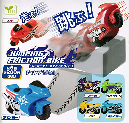JUMPING FRICTION BIKE ジャンピング フリクションバイク ジャンプ台付き! 全6種セット ガチャガチャ