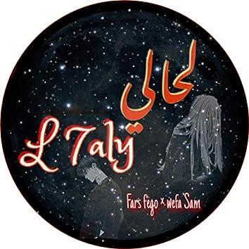 L 7aly (feat. Fars Fego)