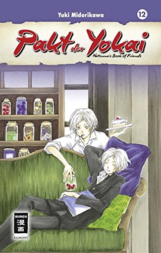 Pakt der Yokai 12: Natsume's Book of Friends