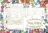 オリジナル婚姻届【ボタニカル】『新元号の令和に対応』役所に提出できるデザイン婚姻届
