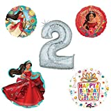 Princess Elena Of Avalor Holographic 2nd Birthday Party Balloon Kit Decorating Supplies by Mayflower Products
