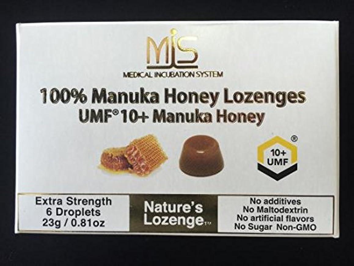突き出すドロー腫瘍MIS 100%マヌカハニー ロゼンジ UMF10+ 固形はちみつ