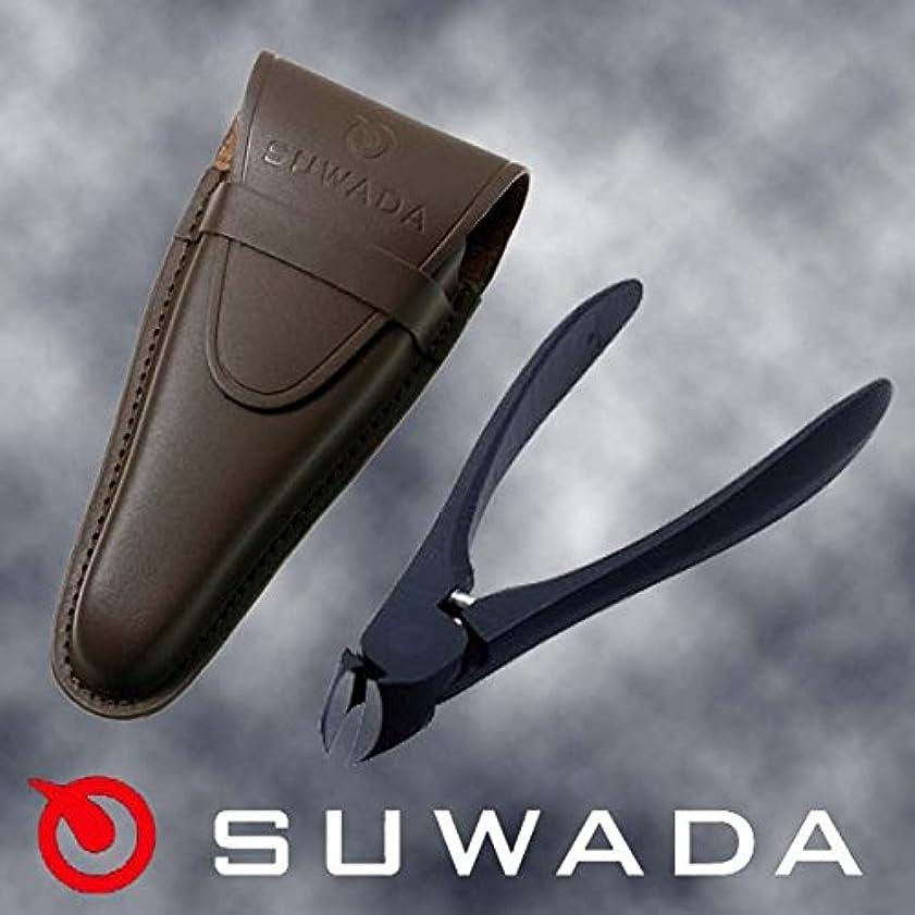 リズミカルな再集計バングSUWADA爪切りブラックL&ブラウン革ケースセット 諏訪田製作所 スワダの爪切り