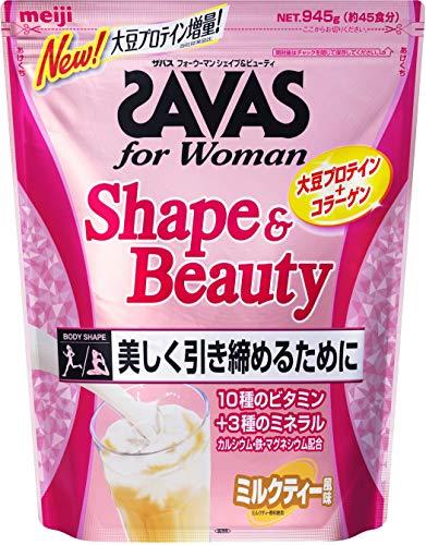 明治ザバス(SAVAS)forWomanシェイプ&ビューティミルクティー風味【45食分】945g