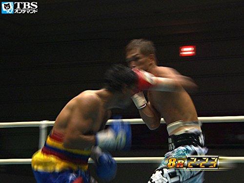石田順裕×マルコ・アベンダーニョ(2009) WBA世界スーパーウェルター級暫定王座決定戦