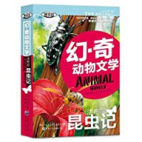 Magic de Medici animal literature: Fabre Insect(Chinese Edition)